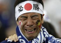 ЧМ-2018: Япония повторила сомнительный рекорд англичан 1970 года