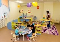 В Волгоградской области появится 11 новых детсадов