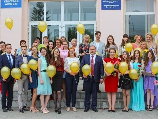 В Белоярском ГО вручены золотые медали выпускникам