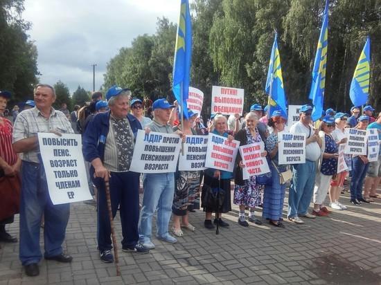 Куряне просят депутатов проголосовать против повышения пенсионного возраста
