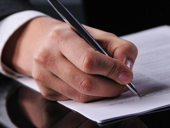 Более тысячи тамбовчан пожаловались в администрацию города на покупку некачественных товаров
