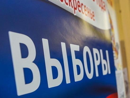 На выборы губернатора Алтайского края подали документы 3 кандидата