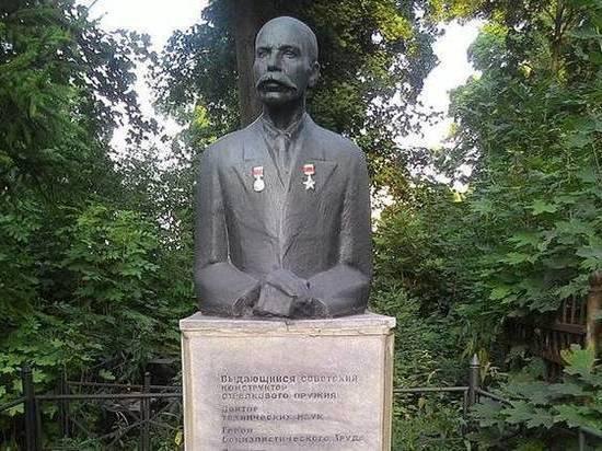 На Дону появится памятник конструктору стрелкового оружия