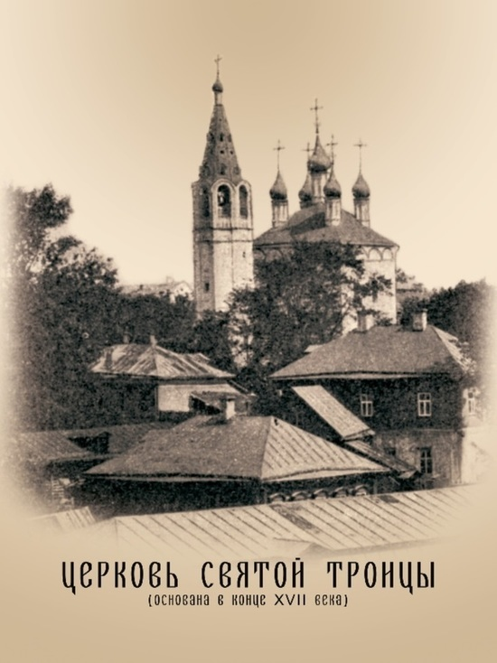 Какими святынями богат древний град Серпухов