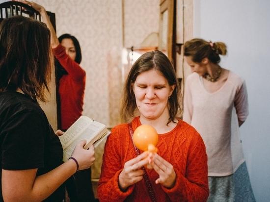 Драматург Элина Петрова рассказала смолянам о необычном театральном проекте, в котором задействованы актеры с аутизмом