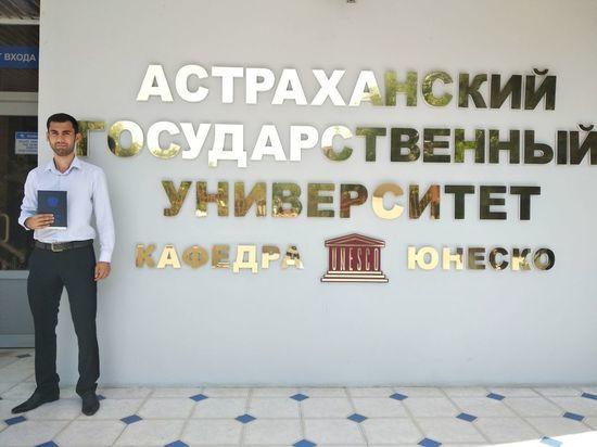 Уроженец Азербайджана получил диплом Каспийской высшей школы перевода