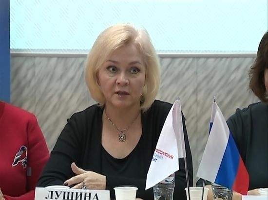 «Народный фронт» Костромской области сформировал предложения в законопроект по пенсионной реформе