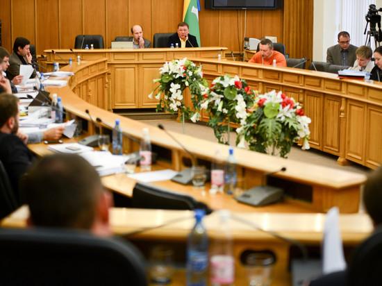 Депутаты гордумы Екатеринбурга отказались экономить бюджетные деньги на помощниках