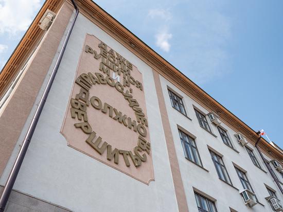 Дело жительницы Мостоотряда-3 дошло до суда