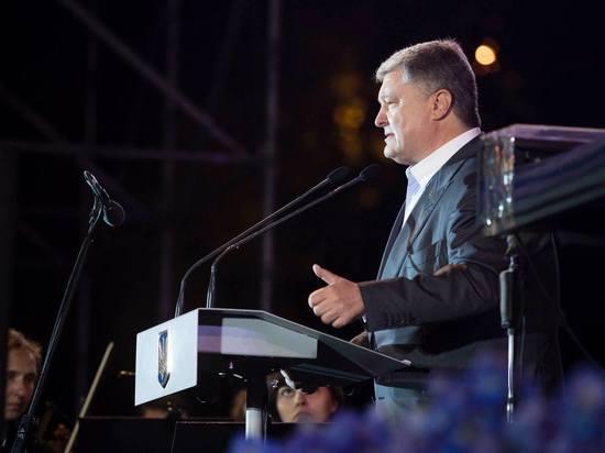 Порошенко назвал дату вступления Украины в ЕС