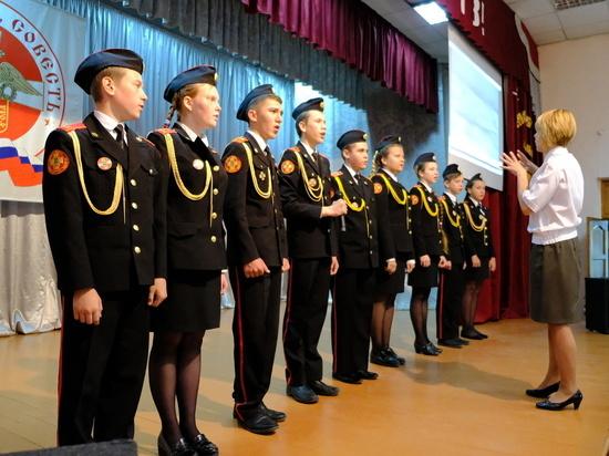 Кадетская школа Бийска получила грант Фонда Александра Прокопьева