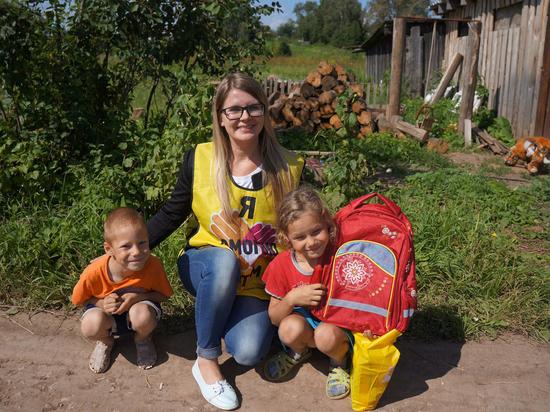 Пермяки могут принять участие в благотворительной акции по подготовке к школе детей из малообеспеченных семей