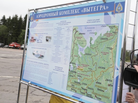 Туристический потенциал Вытегорского района оценили федеральные и региональные власти