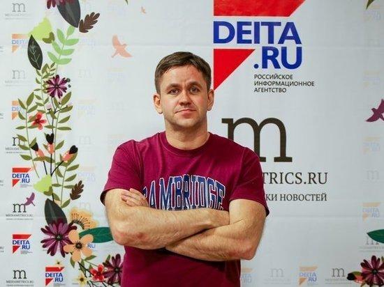 Книгу о творчестве Кафки написал филолог во Владивостоке
