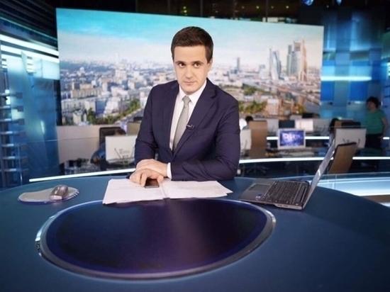 Астраханский форум посетит знаменитый ведущий телеканала