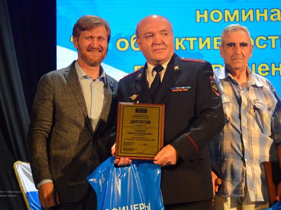 В Екатеринбурге наградили героев премии