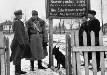 Губернатор Львовской области призвал чтить героев прошлого и настоящего