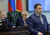 Губернатор Тверской области отчитался перед депутатами о работе правительства