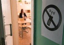 В Казахстане предлагают запретить устройства подавления связи