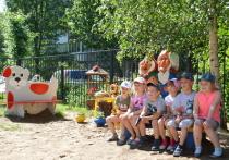 В Твери выбрали лучший по благоустройству детский сад