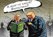 В США предсказали дефолт России: «Грянет после 2019 года»