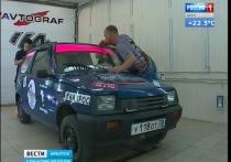 Российский автопром рулит из Иркутска в Африку
