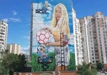 Московский рекламщик нарисовал на фасаде дома в Москве свою жену