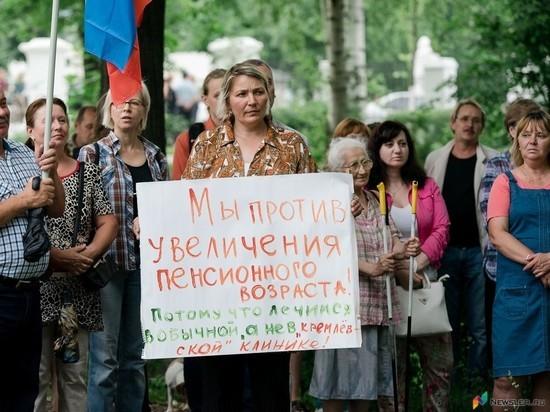 В Кирове прошел митинг против повышения пенсионного возраста