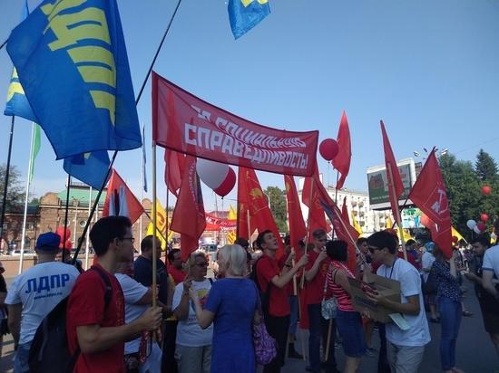 Митинг в Иркутске: