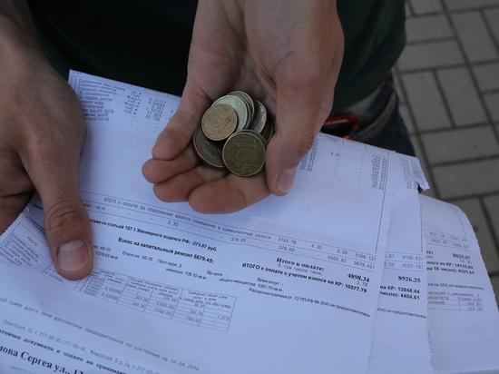 Нижегородцам пришли платежки с ошибками в графе капремонт