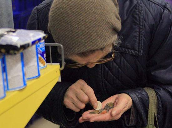Пенсионное обеспечение казахстанцев - одна из самых сложных проблем для страны