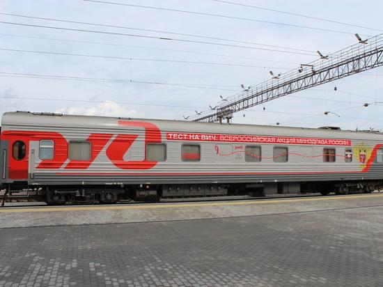В июне услугами СвЖД воспользовалось 2,9 млн пассажиров