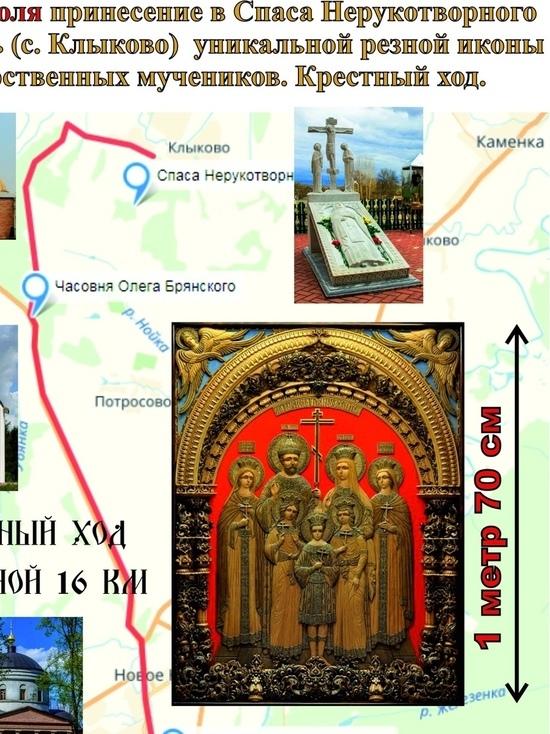 Калужскому монастырю передадут ростовую икону Царской Семьи