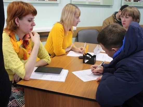 В Саранске нашли работу через Центр занятости 4 тысячи горожан