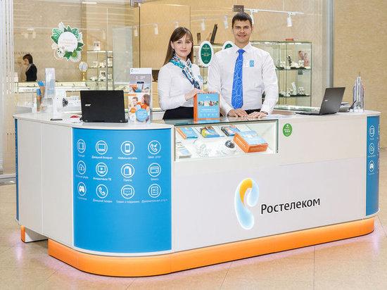 «Ростелеком» открыл в Иванове мультисервисный центр продаж и обслуживания