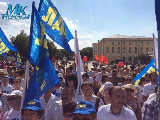 Более 15 000 оренбуржцев подписались за  отмену пенсионных законодательных инициатив