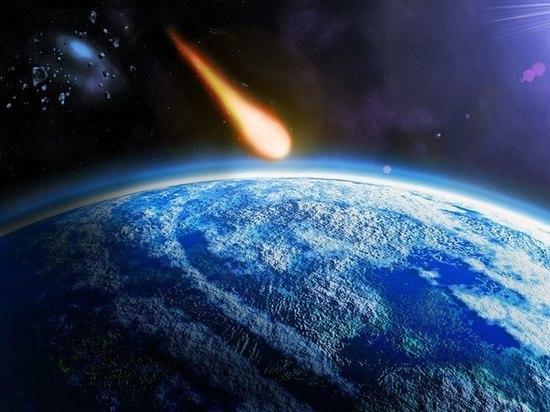 Земле угрожают «невидимые» астероиды, способные уничтожить целые страны