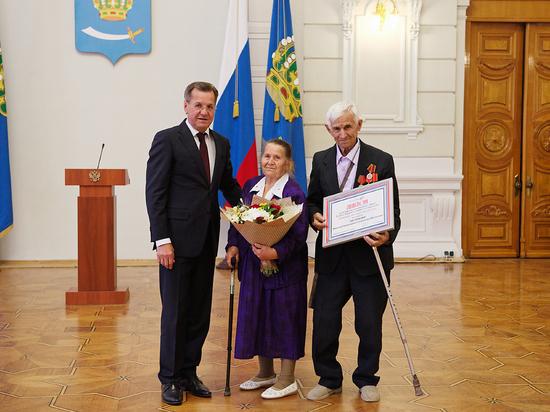 Определились победители регионального этапа конкурса «Семья года-2018»
