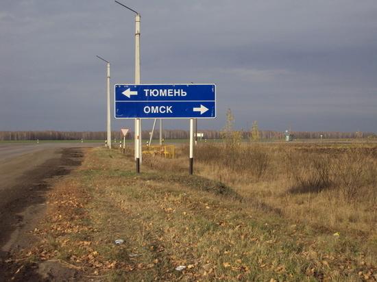 «Трассу смерти» Омск – Тюмень хотят расширить до четырех полос