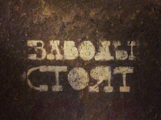 «Первый театр» поставит спектакль по надписям на стенах Новосибирска