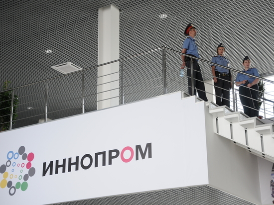 На Иннопроме-2018 ожидается делегации почти ста стран мира