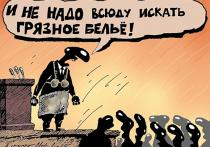 Размер пенсий депутатов Госдумы удивил избирателей