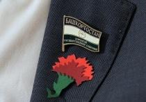 Курултай Башкирии обошел регионы по числу внесённых в Госдуму законопроектов