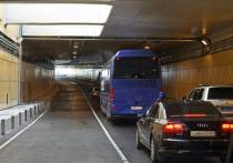 Правила поведения в тоннеле, о которых большинство водителей и не подозревают