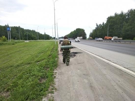 Журналист пошел пешком из Тюмени в Екатеринбург из-за пенсионной реформы