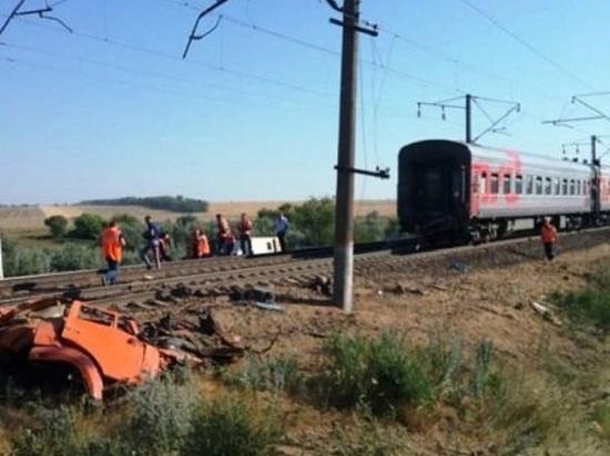 Жертвы поезда «Архангельск-Новороссийск»