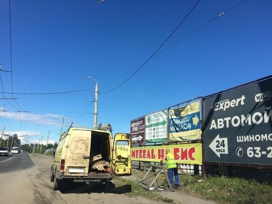Владельцам незаконной рекламы в Петрозаводске предложили убрать ее самостоятельно, пока не поздно