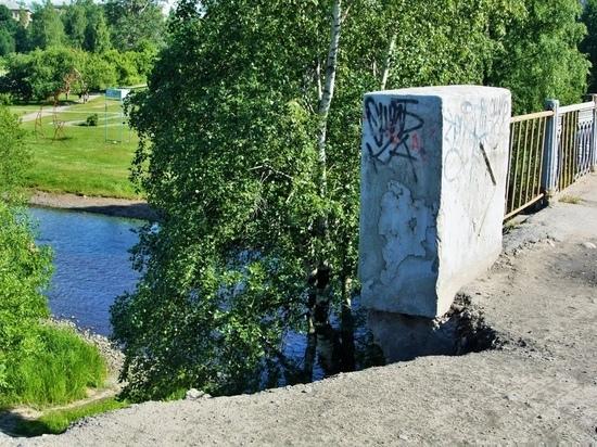 Звезды не ходят пешком: в Петрозаводске разрушается Советский мост