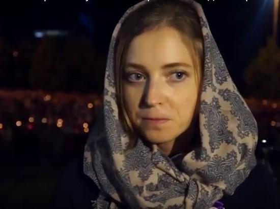 СМИ: Поклонская поссорилась с духовником и не приедет на 100-летие расстрела царя