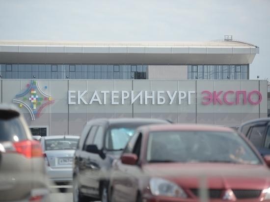 Свердловская область представит на Иннопроме 19 инновационных проектов